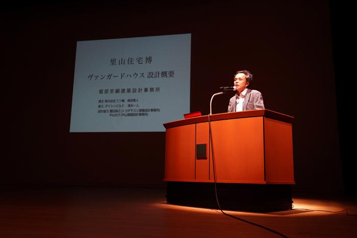 ヴァンガードハウス解説(建築家・堀部安嗣氏)
