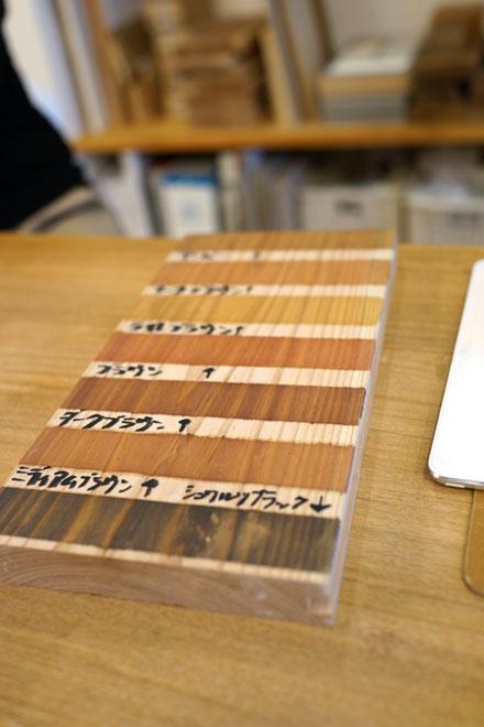職人が作った無添加食材塗料の色見本。