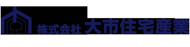 篠山市 大市住宅産業