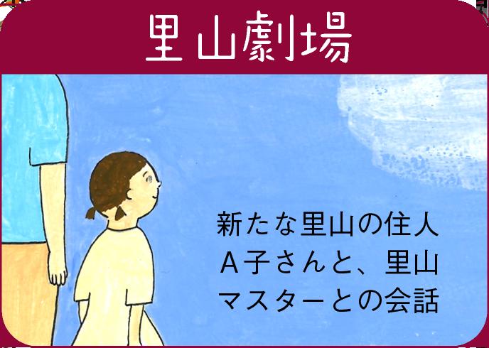 bnr_gekijyou